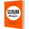tl_files/img/Blog-Illustrationen/Scrum_for_Managers.jpg